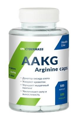 CyberMass - AAKG Arginine (100капс) - фото 4891