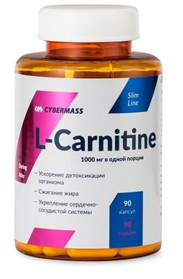 CyberMass - L-Carnitine (90капс) - фото 4900