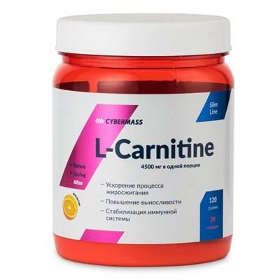 CyberMass - L-Carnitine powder (120гр) - фото 4901