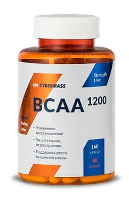 CyberMass - BCAA 2:1:1 (160 капс) - фото 4909