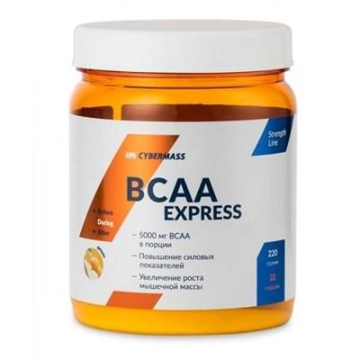 CyberMass - BCAA Express (220гр) - фото 4910