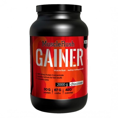 Muscle Rush Gainer (2000гр) - фото 4973