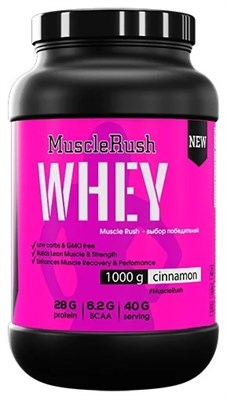 Muscle Rush Whey for Women (1000гр) - фото 5003