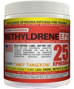 Cloma Pharma - Methyldrene EPH (270гр) - фото 5059