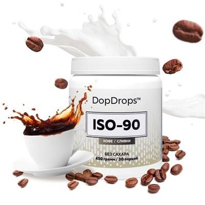DopDrops ISO-90 (450гр) - фото 5185