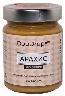 DopDrops Паста Арахис стекло (стевия, морская соль) (265гр) - фото 5223