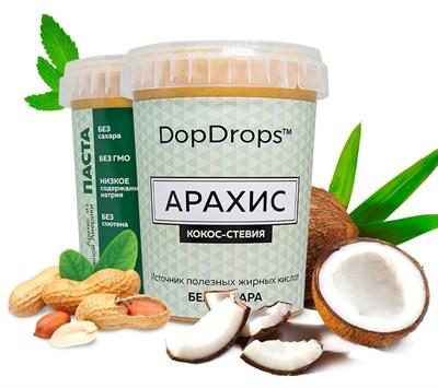 DopDrops Протеиновая паста Арахис Кокос (стевия) (1000гр) - фото 5262