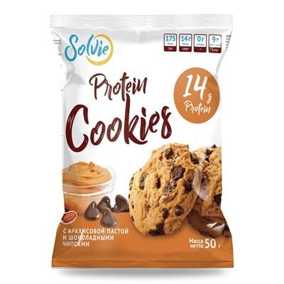 Solvie - Protein Cookies (50гр) - фото 5526