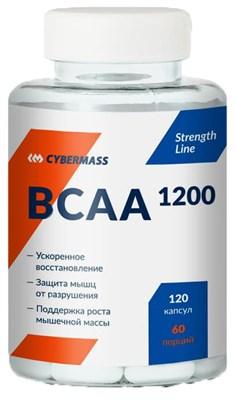 CyberMass - BCAA 1200 (120капс) - фото 5540