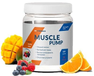 CyberMass - Muscule Pump (220гр) - фото 5546