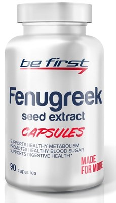 Be First - Fenugreek seed extract (90капс) - фото 5782