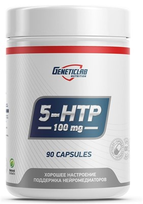GeneticLab Nutrition - 5-HTP 100mg (90капс) - фото 5834