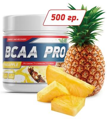 GeneticLab Nutrition - BCAA Pro 4:1:1 (500гр) - фото 5841