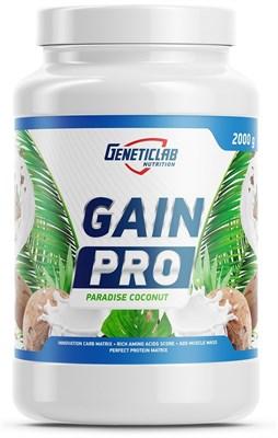 GeneticLab Nutrition - Gain Pro (2000гр) - фото 5856