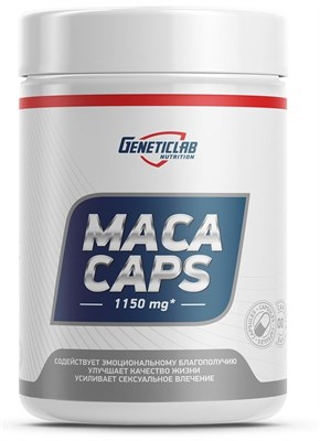 GeneticLab Nutrition - Maca Caps (60капс) - фото 5870
