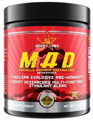 Soviet Labs MAD (210гр) - фото 6046