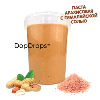 DopDrops Паста Арахис (гималайская соль) (1000гр) - фото 6381