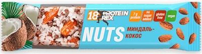 Royal Cake 18% ProteinRex Nuts (40гр) - фото 6444