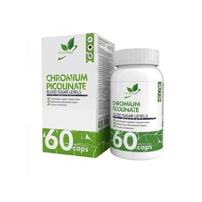 Natural Supp Chromium Picolinate 200mcg (60капс) - фото 6541