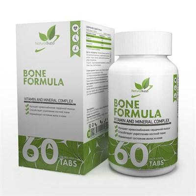 Natural Supp Bone Formula (60капс) - фото 6544