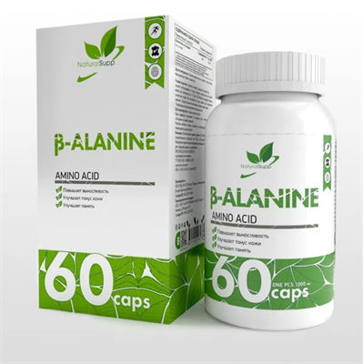 Natural Supp B-Alanine (60капс) - фото 6556