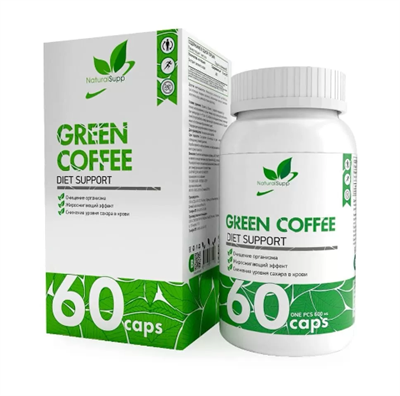 Natural Supp Green Coffee 400mg (60капс) - фото 6560