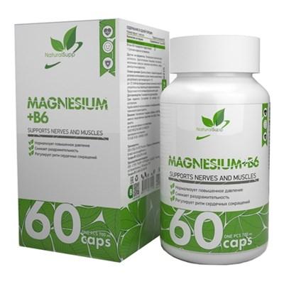Natural Supp Magnesium 400mg + B6 25mg (60капс) - фото 6569