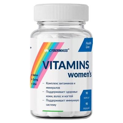 CyberMass - Vitamins womens (90капс) - фото 6719