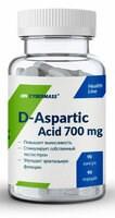 Cybermass D-Aspartic Acid (90капс) - фото 6733
