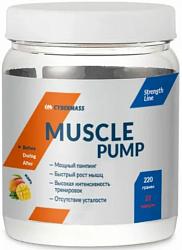 CyberMass - Muscule Pump (200гр) - фото 6738