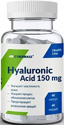 Cybermass Hyaluronic Acid (60капс) - фото 6744