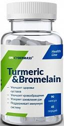 CyberMass - Turmeric&Bromelain (90капс) - фото 6753