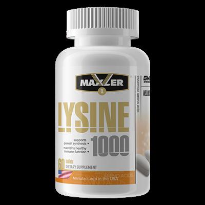 Maxler Lysine 1000 (60таб) - фото 6828