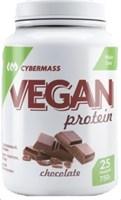 CyberMass - VEGAN Protein (750гр)