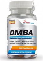 WESTPHARM DMBA 100mg (60капс)