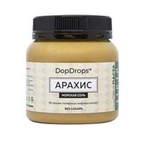 DopDrops Паста Арахис (морская соль) (250гр)