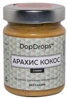 DopDrops Паста Арахис Кокос стекло (стевия) (265гр)