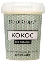 DopDrops Паста Кокос (без добавок) (1000гр)
