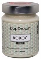DopDrops Паста Кокос стекло (стевия) (265гр)