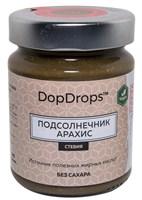 DopDrops Протеиновая паста Подсолнечник Арахис стекло (стевия) (265гр)