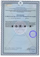 VP Laboratory Glucosamine & Chondroitin MSM (180таб)