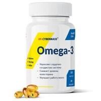 CyberMass - OMEGA 3 (120капс)