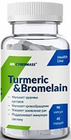CyberMass - Turmeric&Bromelain (90капс)