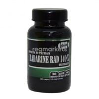 Frog Tech RADARINE RAD 140 10 мг (30капс)