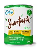 """Solvie - Натуральный заменитель сахара """"Sweteener"""" N1 (240гр)"""