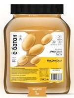 ё|батон Арахисовая паста классическая без сахара (1000гр)