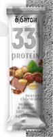 ё|батон Батончик неглазированный 33% protein (45гр)