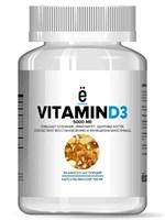 ё|батон Vitamin D3 5000 ME 700mg (60капс)