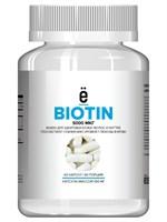 ё|батон Biotin 5000mcg (60капс)