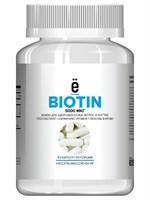 ё|батон Biotin 5000mcg (90капс)